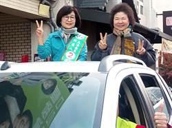 陳菊未參加罷韓 因憂市民多元聲音被曲解