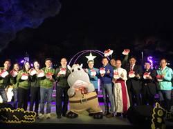 新竹市感恩季 主燈城市填填圈今晚亮了