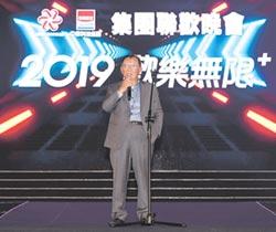 中保林孝信:明年會更好