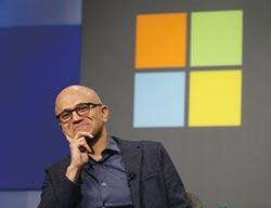 微軟執行長納德拉引領企業再現光芒
