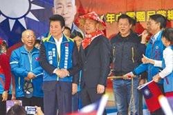 韓鐵人行程 明衝新北輔選
