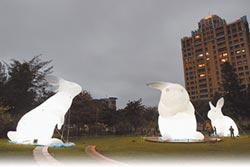 城市躲貓貓 巨兔出沒新竹公園