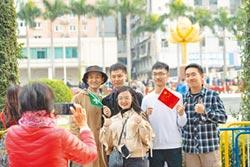 陸媒新視界:胡勇》以澳門為鏡看香港