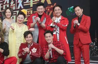 除夕特別節目《超級華人風雲大賞》陣容堅強 吳宗憲、曾國城送員工紅包不手軟