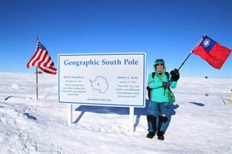 朱建銘征服「南極點」 在地球的最底部揚起國旗