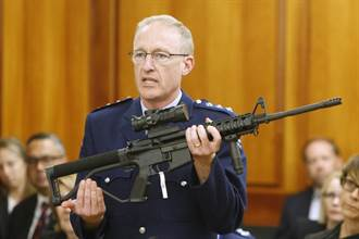 紐西蘭禁槍 斥資20億「向人民買槍」