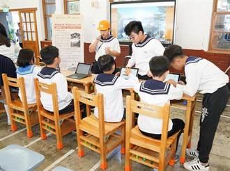 台灣微軟攜高市府 導入AI創新教育學程
