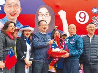 國民黨韓國瑜暫領先小英30萬票