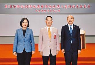 民進黨估又完全執政 蔡贏韓200萬票