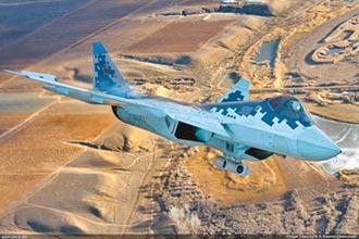 陸欲買12架蘇-57 抗衡美亞太F-35
