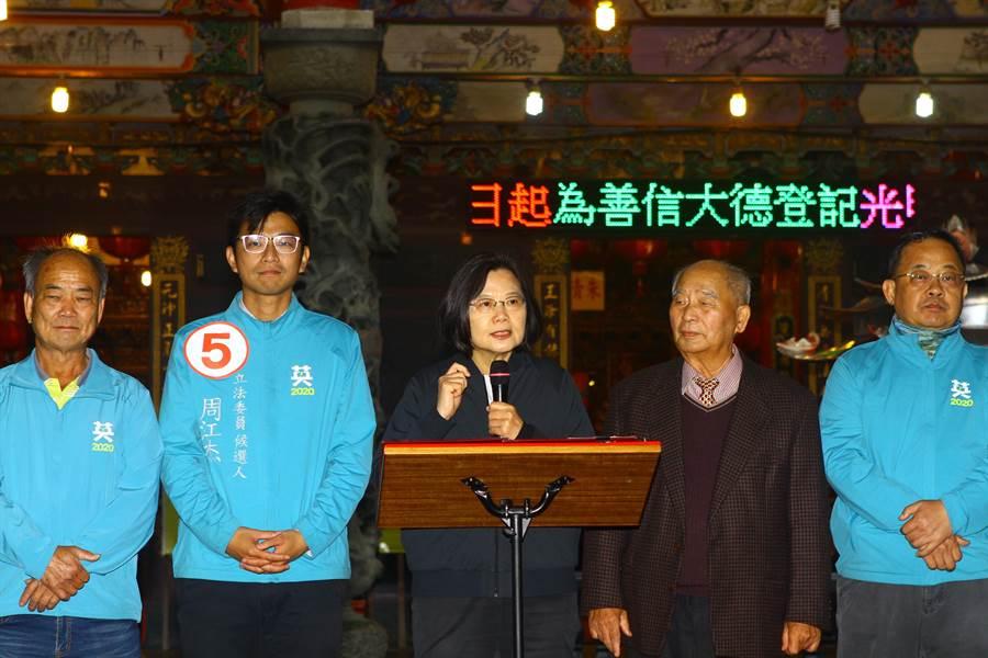 蔡英文總統(左三)21日在新豐普元宮,為新竹縣第一選區立委候選人周江杰(左二)助陣。(莊旻靜攝)