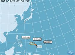 第29號颱風巴逢生成  周末有望為玉山帶來降雪