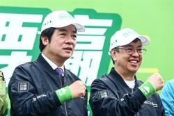 選戰倒數!陳建仁、賴清德合體拉抬雙北候選人