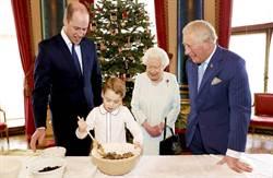 英王室四代罕合體 喬治小舉動老爸鬆口氣