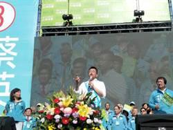 讚蔡其昌是民進黨的驕傲 蔡英文:他若大贏 我們就會贏