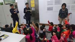 新店警辦幼童參訪活動 童親送卡片警暖心