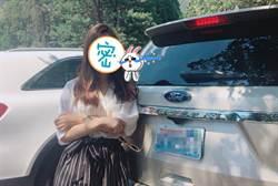 韓國正妹同事仙氣逼人 網跪求職缺