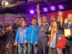 韓國瑜回娘家 酸民進黨「吃緊弄破碗」