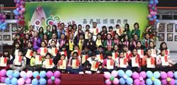 靈鷲山「普仁獎」頒獎 表揚30位不畏逆境、品德優良的學生