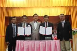 新南向招生 政治大學曼谷辦事處揭牌成立