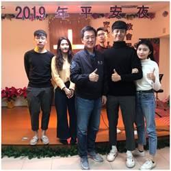 台北》費鴻泰關心金融科技新趨勢與新創公司