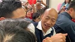 韓國瑜攜手黃桂蘭 用最大力量照顧下一代生活