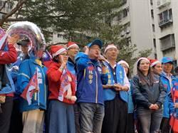 韓國瑜痛批綠營 收買媒體監督在野黨