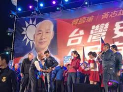 韓國瑜:台灣被周邊國瞧不起 可以忍受嗎?