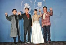 柴智屏喜嫁愛女高雋雅 張小燕、哈林領軍重現《超級星期天》陣容