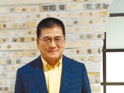冠星董事長林錦茂勇迎挑戰 打進大廠供應鏈