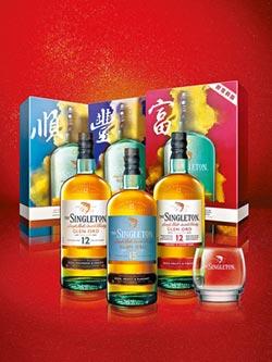 蘇格登威士忌新年禮盒藏心意