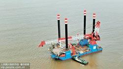 國之重器!陸自製重型風電安裝船