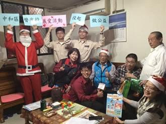 中和關懷傷殘軍人  安裝住警器、役起平安過耶誕