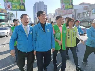 被問挺韓、罷韓遊行 陳其邁:民主國家少有現象