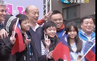 韓國瑜泰山力挺洪孟楷 「當年我也是抽中7號!」