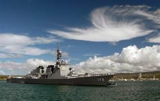 日部署兩神盾艦 美偵察機再監視北韓