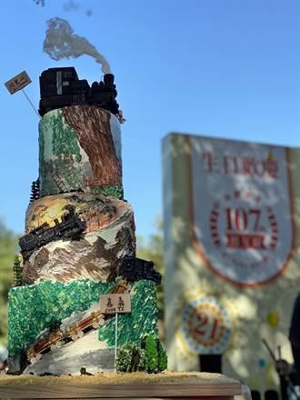 阿里山林業鐵路107歲 各界保存林鐵文資人士齊聚一堂