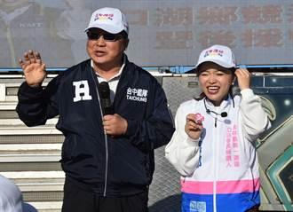 胡志強為張嘉郡站台 批中央「卡雲」