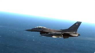 美軍F-16以空射火箭擊落小型無人機