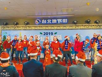 台語耶誕歌逗趣 新住民嗨唱