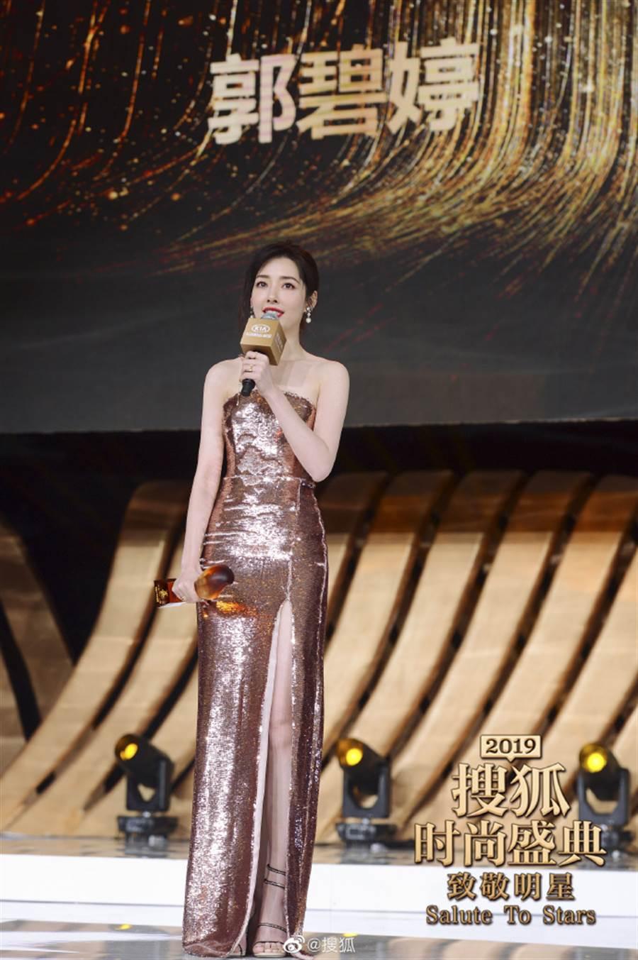 化身金色美人魚的郭碧婷,當晚獲頒人氣女明星。(取自搜狐微博)
