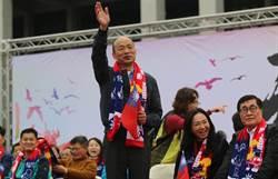 韓國瑜元旦台南升旗 他解析卻讓網友吵翻天!