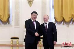 俄外長:不會為取悅美國 犧牲與中國大陸關係