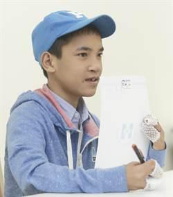 5指如鴨掌 新光醫院助緬甸男孩來台就醫