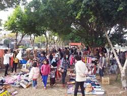 跳蚤市場義賣 歡迎來葫蘆墩文化中心挖寶