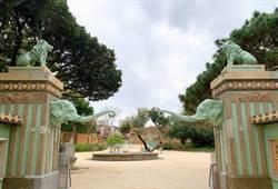 新竹市立動物園周六正式營運 調整入出園大門