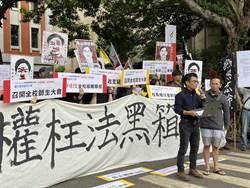 南藝大師生抗議校長濫權  教育部組專案小組調查