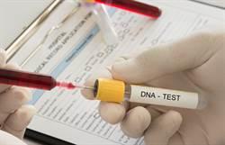送男友DNA測試盒 意外揭驚人身世