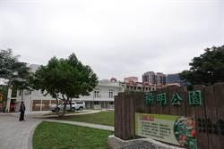 楊明市民活動中心啟用集會休閒新空間