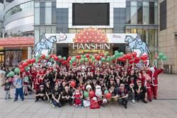 漢神巨蛋舉辦大型聖誕活動 以迎接聖誕節的到來